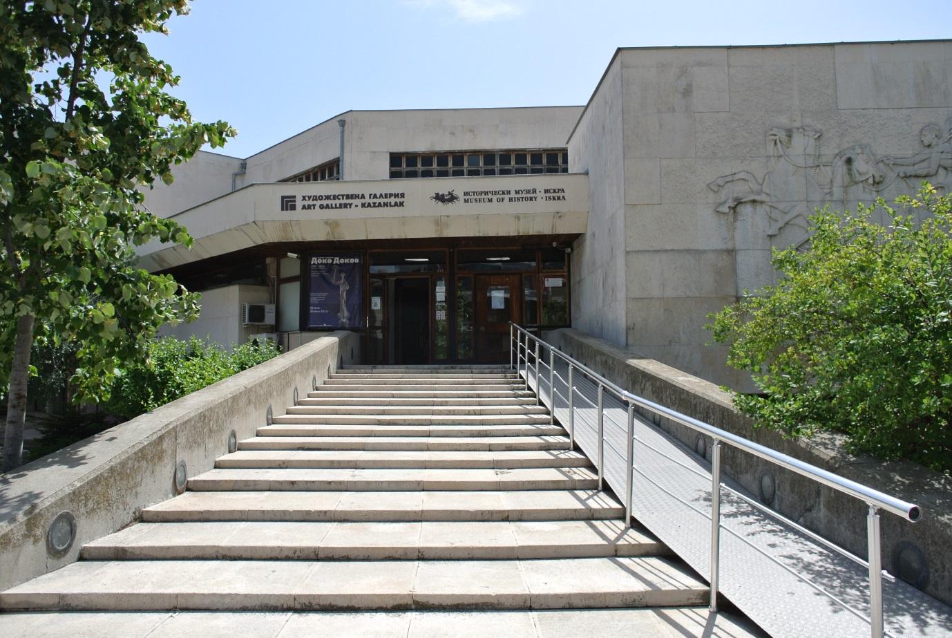 Kazanlak Museum of History