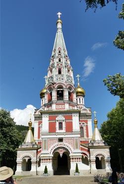 Bulgarai Shipka facade