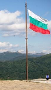 Bulgaria (0704)b