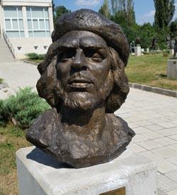 Bulgaria Che