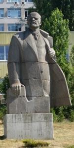 Bulgaria Lenin