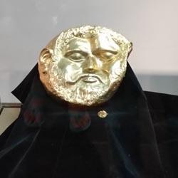 Bulgaria Mask